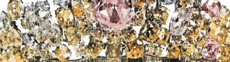 cropped-noor-ol-ain-tiara.jpg