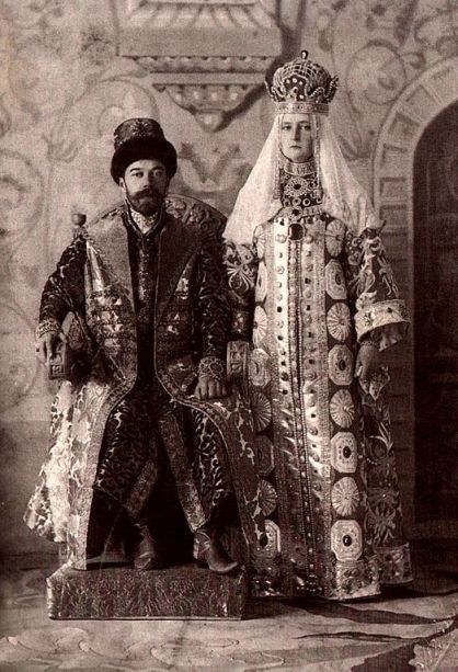 Tsar Nicholas II and Tsarina Alexandra at 1903 ball