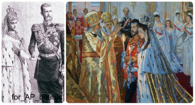 Ella and Alix of Hesse marry Sergei and Nicholas II of Russia