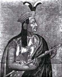 Atahualpa last Inca Emperor