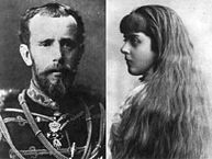 Crown Prince Rudolph and mistress Baroness Mary Vestera